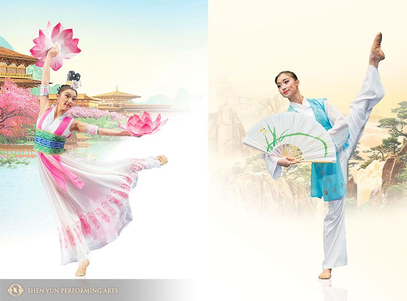 Shen Yun Performing Arts Dancer