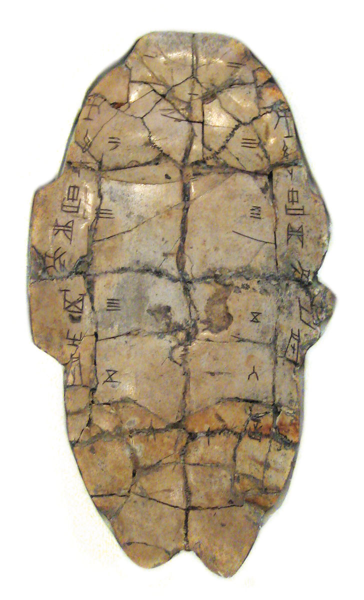 The oracle bone script
