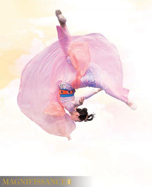 Shenyun dancer