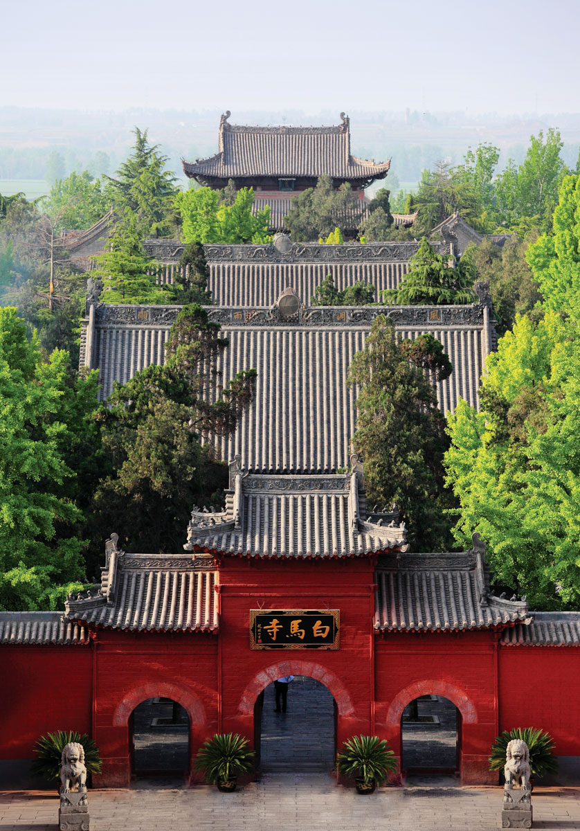 White Horse Temple is the first Buddhist temple in China, established in the Eastern Han Dynasty capital Luoyang.