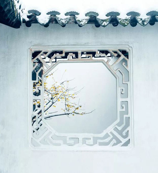 window in asian architecture - Window in A Temple in JiangNan