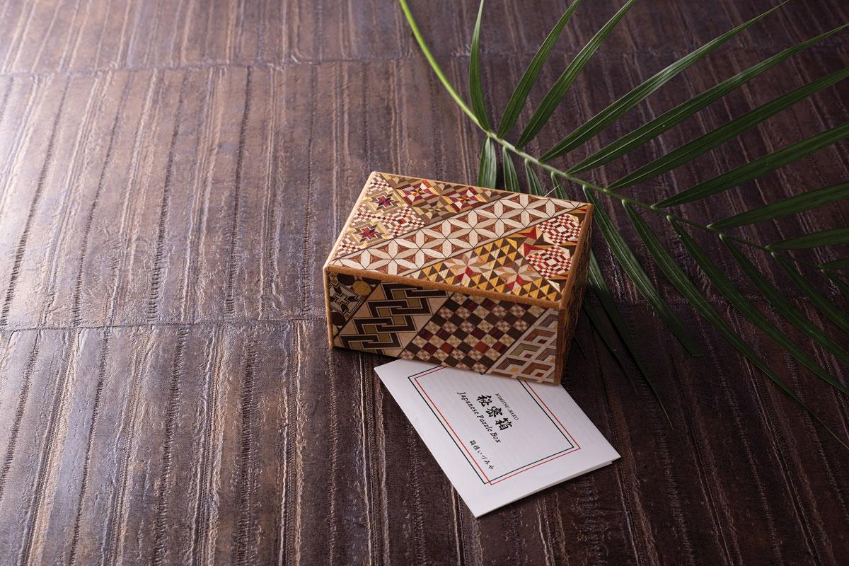 Yosegi-Boxe