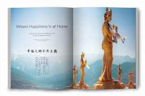 Bhutan exemplifies a lifestyle celebrating life's small joys.