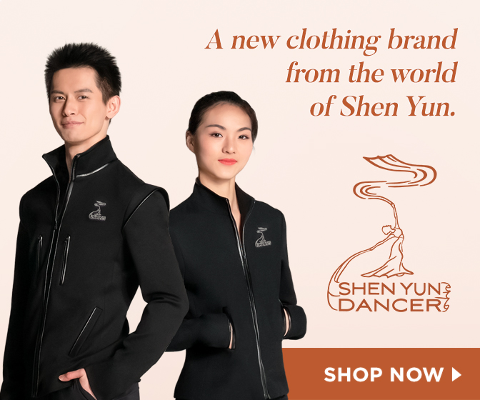 House_ad_footer_article_shenyundancer