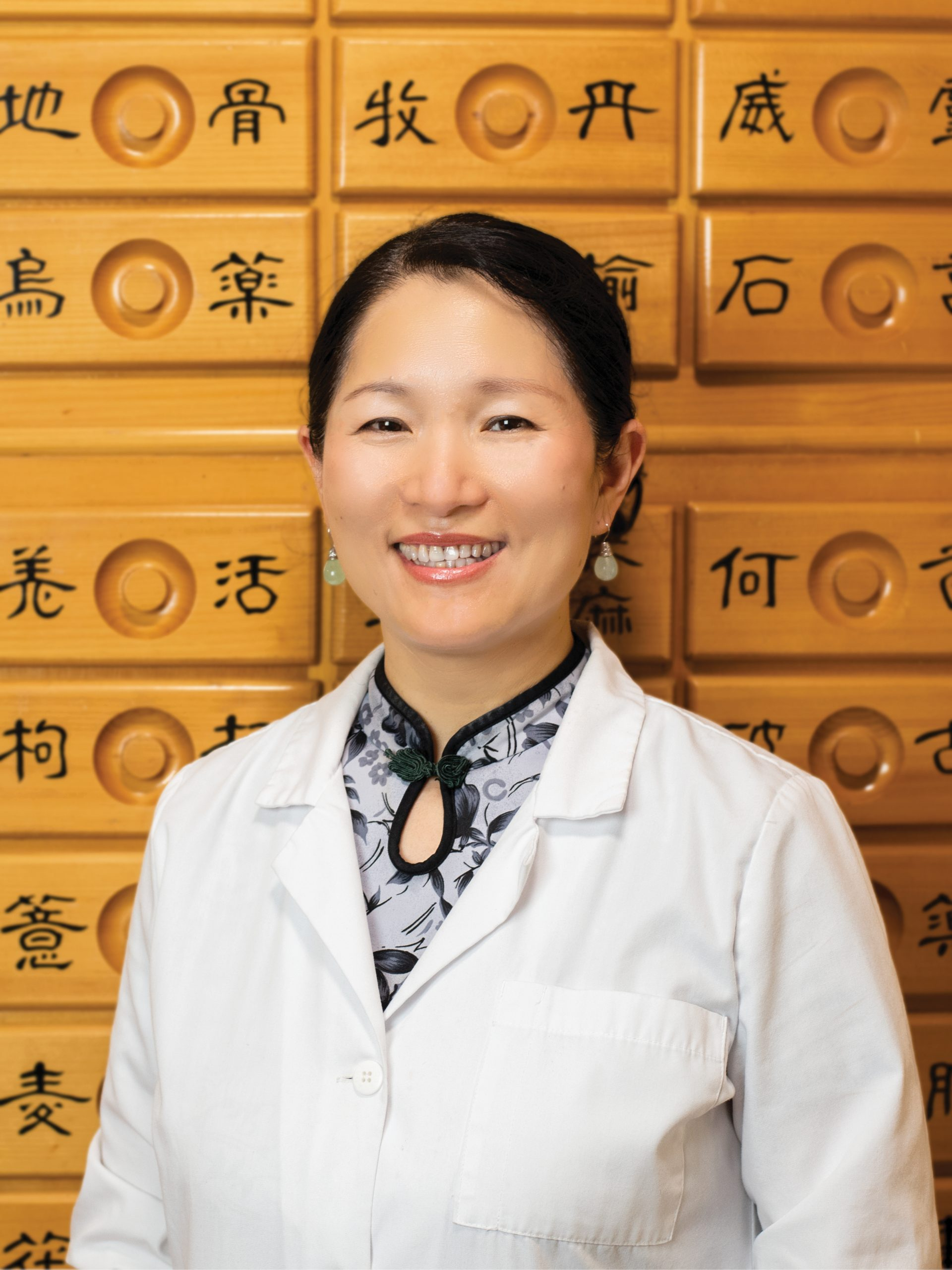 Traditional Chinese medicine practitioner, Dr. Serene Feng