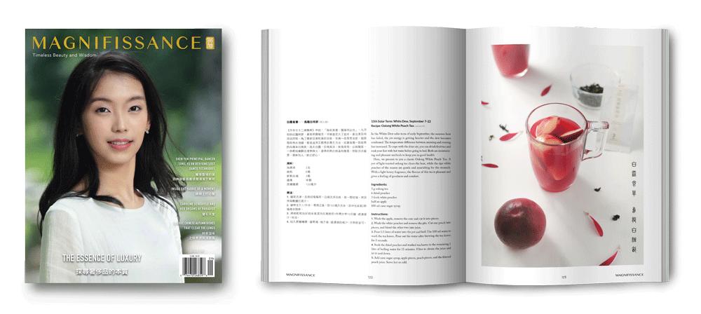 封面加翻開對頁-issue-108_10