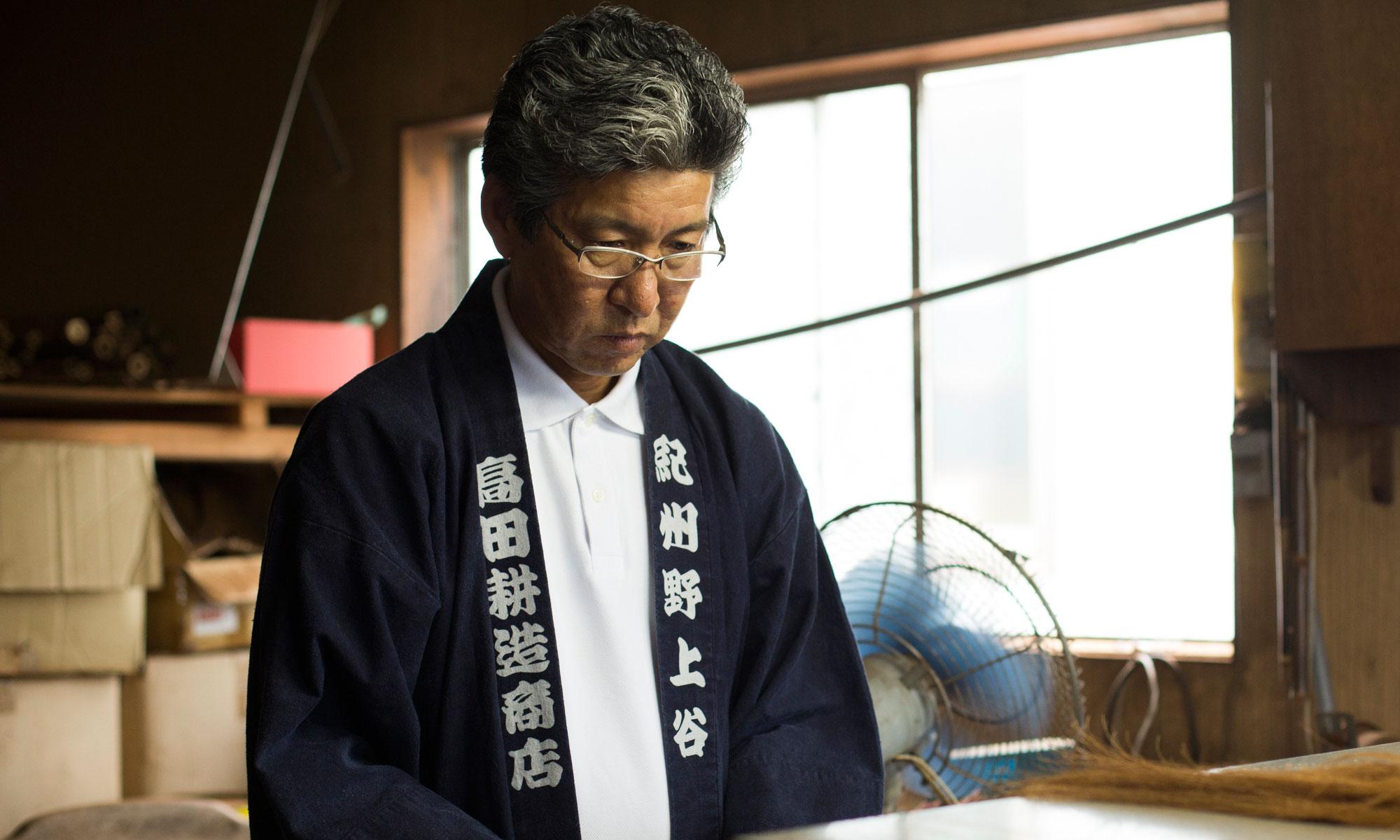 tawashi_making